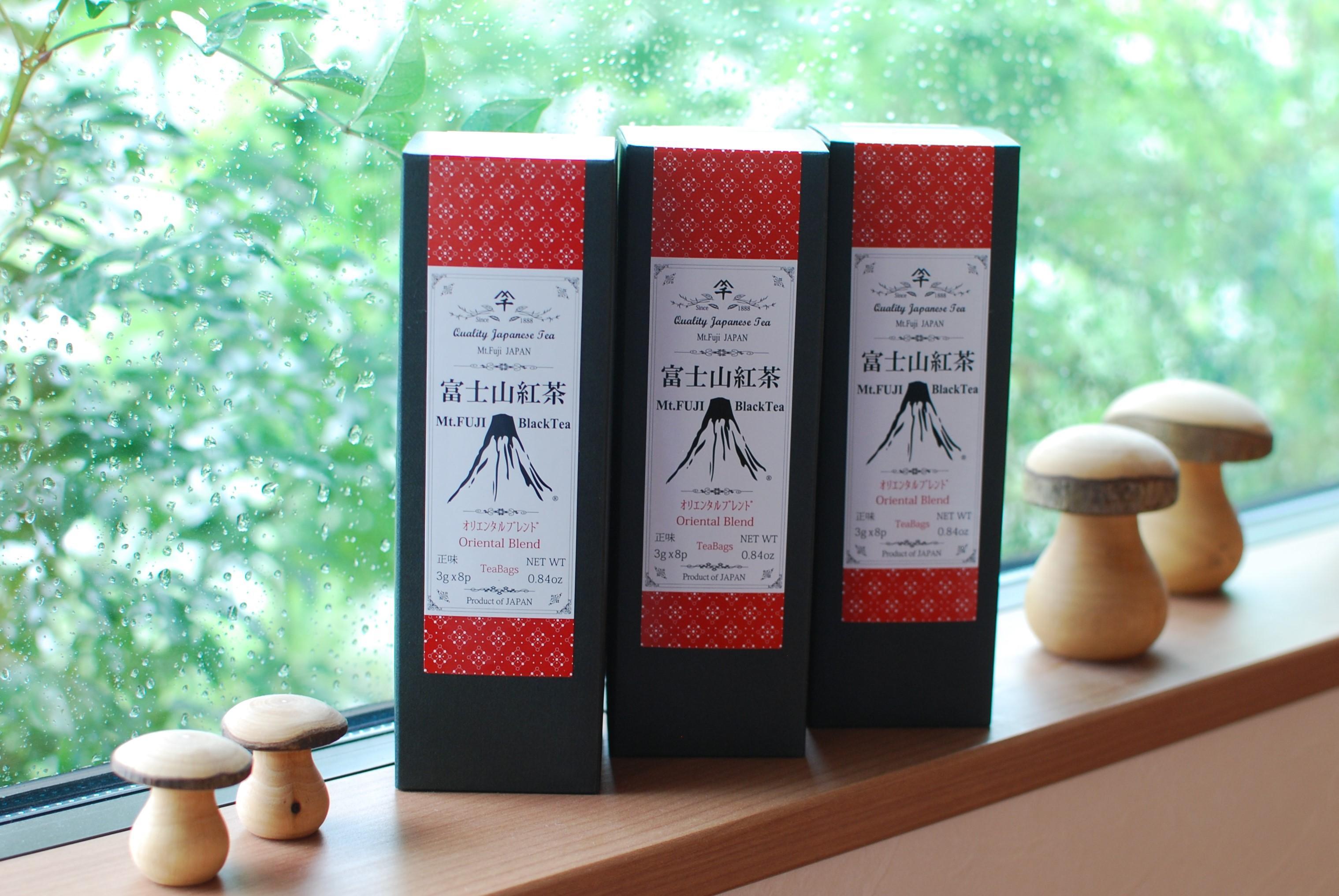 御殿場の紅茶「富士山紅茶」