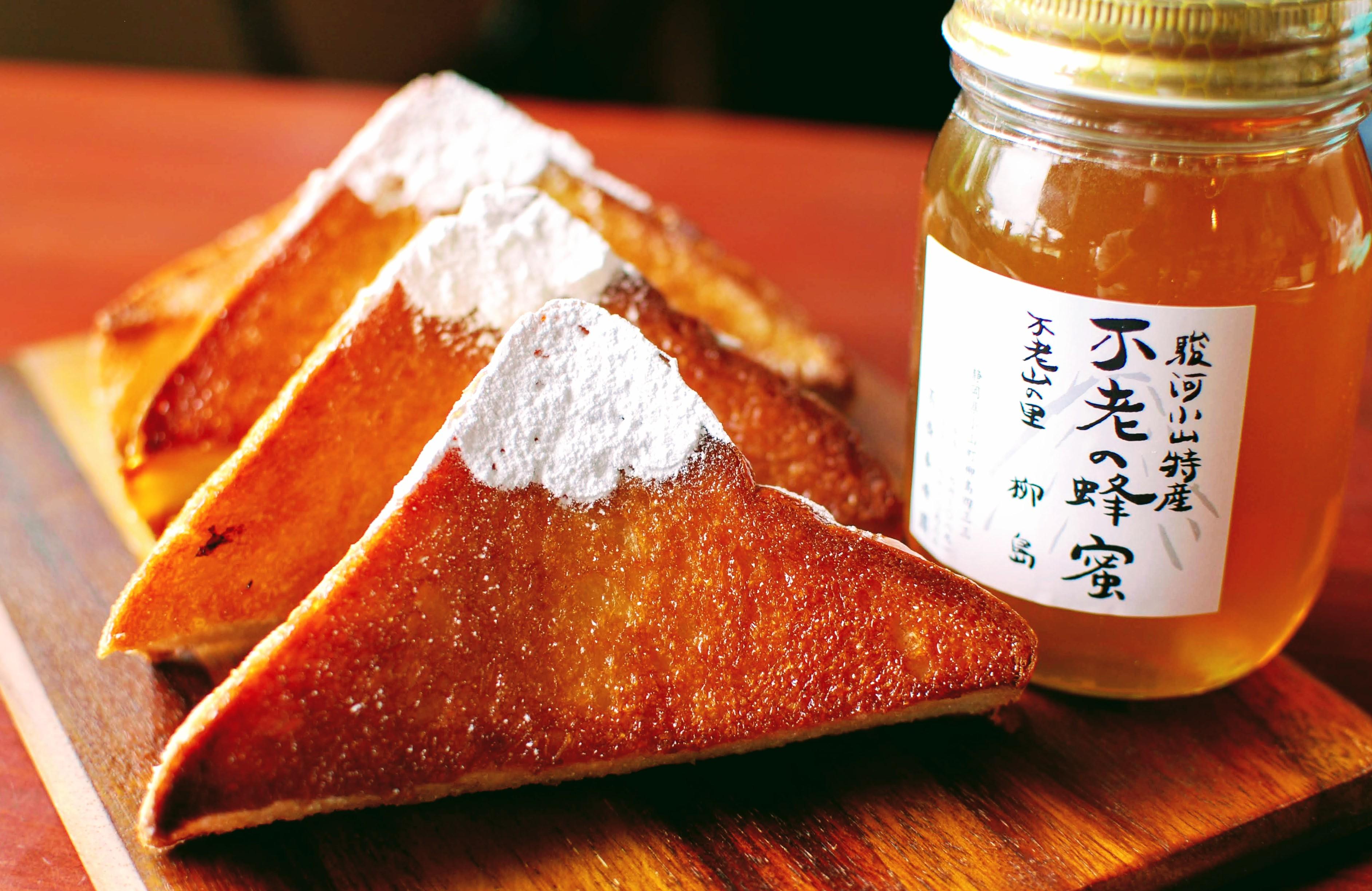 富士山ハニートースト