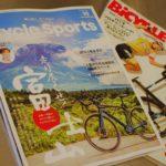 サイクリングに行こう!!