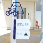 富士山麓サイクリングコース★お散歩コース